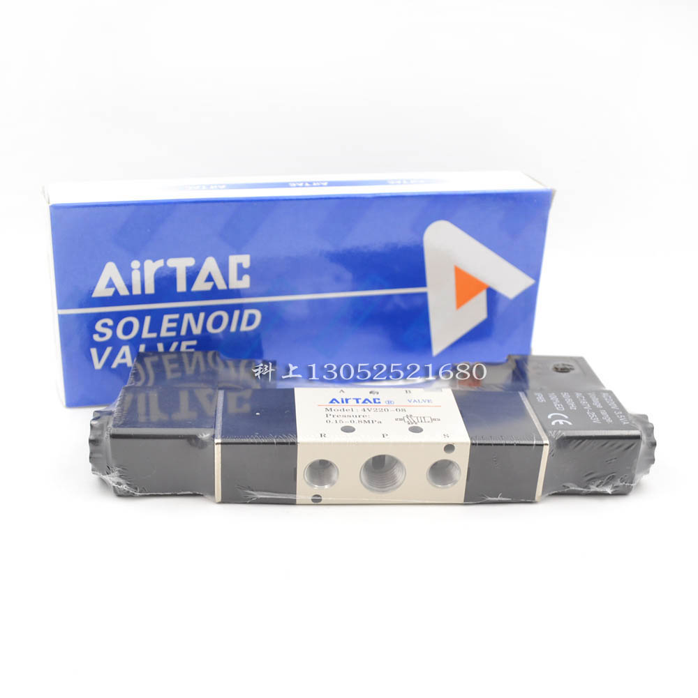 5pcs Pneumatic Double Coil 1/4'' 4V220-08 5 Way 2 Position Air Control Solenoid Valve Dual Head 12v 24v dc 110v 220v ac