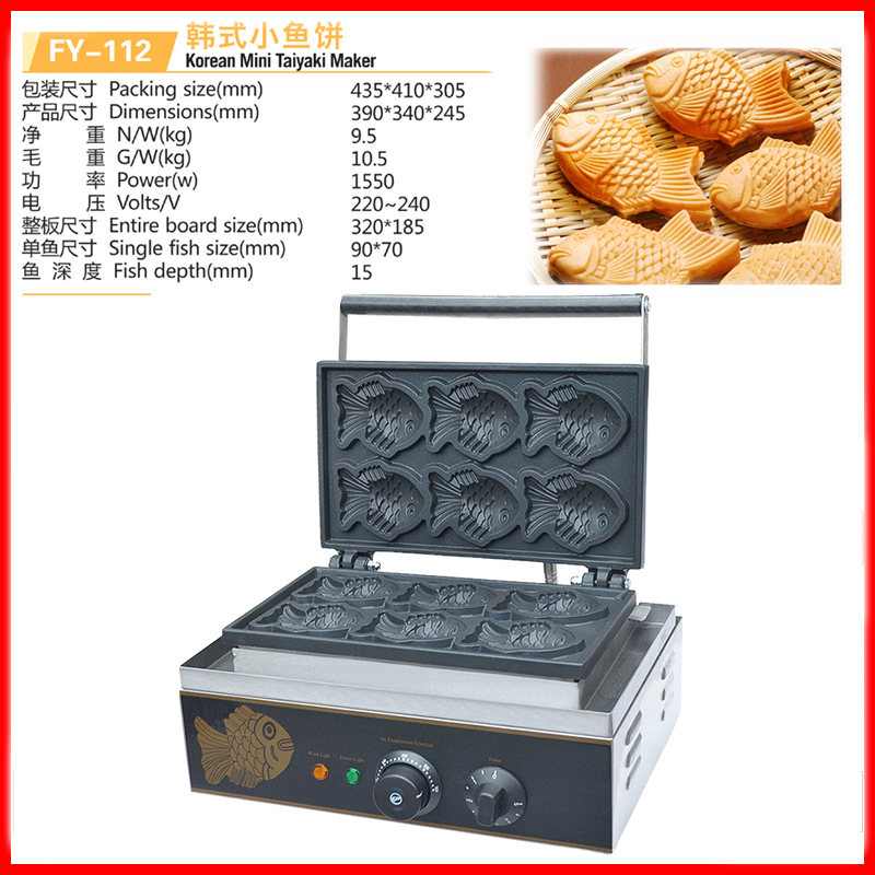 110/220V Korean Fish Cakes Machine Commercial Electric Fish Shap Cake Machine Non-stick Ice Cream Taiyaki Maker Waffle Maker taiyaki maker with ice cream filling taiyaki machine for sale ice cream filling to fish shaped cake fish cake maker