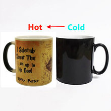 2018 New 1Pcs Magic Mug Harry Hot Drink Cup Color Changing Mug Potter Marauders Map Mischief Managed Wine Tea Cup Creative Gifts(China)