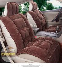 цена на universal car seat cushion set automible covers for Jeep Renegade Compass Patriot Cherokee Wrangler Grand Cheroke Chery Tiggo CC