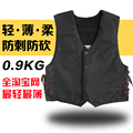 Stab-resistant clothing soft ultra-thin anti- cut cut-resistant anti- stab vest vest Business