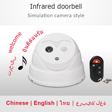 Multi-functions alarm doorbell infrared welcome bell simulation cctv digital camera model home watchmen energy by battery new GANVIS S02