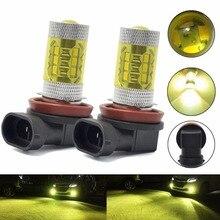 2 Unids H11 Luz de Niebla de Conducción Diurna Bombilla LED Car-styling Oro Amarillo 2363 Diodo emisor de Luz Del Automóvil Señal de vuelta de la Lámpara DRL
