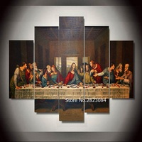 Hot Limited 5 Panel Canvas Art Oil Painting Esus Posters And Prints Modular Wall Pictures For