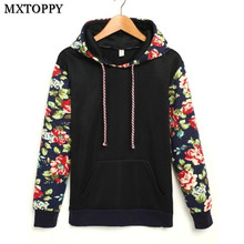 Spring Autumn Winter Women Casual Thick Warm Floral Printed Hoodies Sweatshirts Long Sleeve Hooded Long Coat Jackets Female