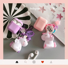 Cute Cartoon Unicorn Doll keychain Earphone Case For Apple Airpods Headset Box Accessories Silicone Cover