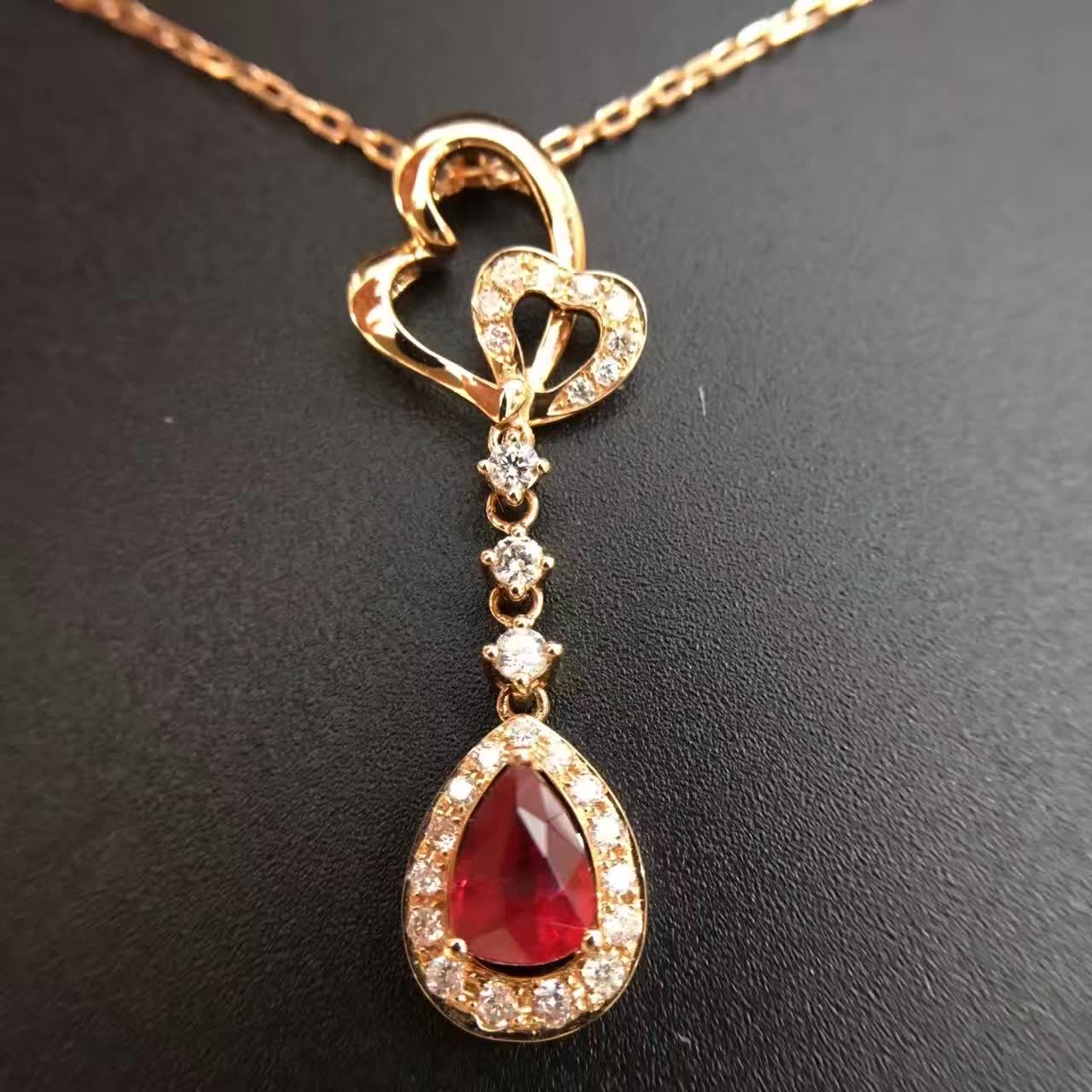 0 654ct 0 24ct 18K Gold Natural Ruby and Pendant font b Necklace b font font