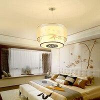 Chinesische Pendelleuchten wohnzimmer restaurant teehaus bar villa high grade Pendelleuchten