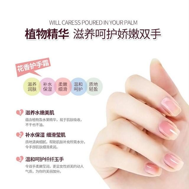 Plants Hand Cream Set 5pcs Aloe Green Tea Propolis Moisturizing Hand Cream Nourishing Anti Chapping Oil Control Hand Care 4