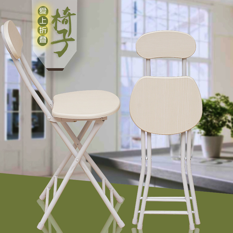 Plate-type Folding Office Chair Modern Simple Home Table Stool Outdoor Portable Backrest Chair Fashion Office Training ChairPlate-type Folding Office Chair Modern Simple Home Table Stool Outdoor Portable Backrest Chair Fashion Office Training Chair