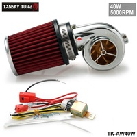 Tansky H Q NEW MOTOR ELECTRICAL TURBOCHARGE 40W 5000RPM SUPERCHARGER KIT UNIVERSAL FIT RIDE ON MOWER