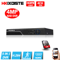 HD Super 4CH 4MP AHD DVR Digital Video Recorder For CCTV Security Camera Onvif Network 4Channel