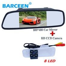 5 «автомобильное зеркало заднего вида монитор hd для различных автомобилей с вид сзади автомобиля камера принести 8 красивые светодиодные огни применяются для Kia K2 Седан