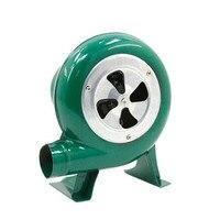 220V Electric Eggette Blower Food Cooling Fan Machine Fast Cooling Machine Electric Combustion Supporting Fan Machine