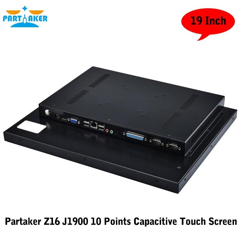 Partícipe sistema Pos PC todo en uno con Bay Trail Celeron J1900 Quad Core