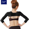 New Women magenetic back shoulder corrector posture Shoulder posture brace Posture back shoulder correct support brace