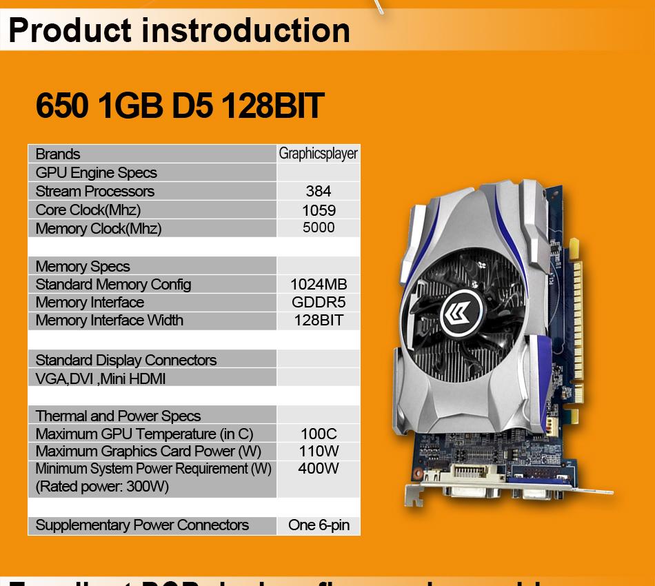650-1GB_02