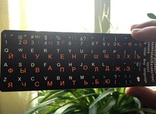 Contrast Color Russian keyboard sticker for Children Poor Eyesight Easy Read Promotional Discount
