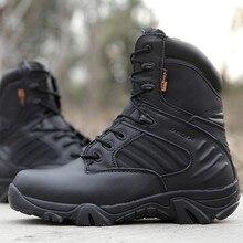 Уличные мужские походные ботинки тактические ботинки мужские походные ботинки военные армейские Ботинки Зимняя альпинистская обувь мужские горные ботинки Sapato Masculino