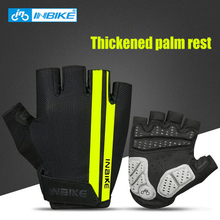 Bicycle half finger riding gloves summer bicycle short non-slip men and women shock absorption moisture