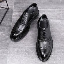 Мужские классические туфли desai синие оксфорды на шнуровке