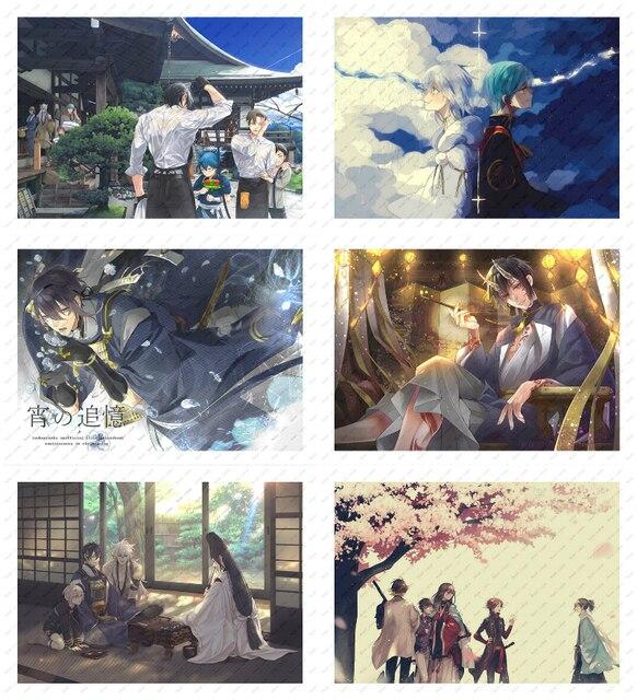 Touken Ranbu White kraft poster  Poster wall sticker Japanese Anime Poster Decorative paintings