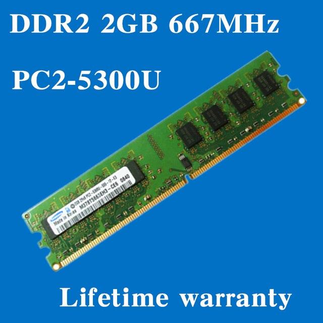 Настольных памяти пожизненная гарантия для samsung DDR2 2 ГБ 667 мГц PC2-5300U 667 DDR 2 2 г оперативной памяти компьютера 240PIN оригинальной аутентичной