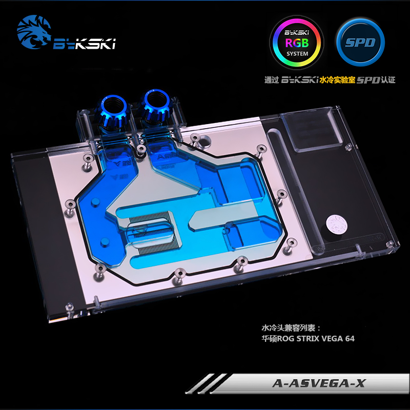 Bykski A-ASVEGA-X GPU Water Cooling Block for ASUS ROG STRIX VEGA 64 computer vga gpu cooler rog strix rx470 dual rx480 graphics card fan for asus rog strix rx470 o4g gaming video cards cooling