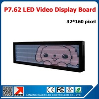 P7.62 Indoor Full Color Video LED Display/screen/panel Module 244x1220mm Indoor Video Wall P7.62 LED with display control card