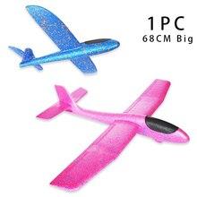 68 см для детских игр под открытым небом ручной бросок Летающий планер самолеты пенный самолет модель EPP стойкие прорыв самолет игрушки для вечеринок