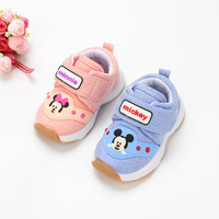 Spring and autumn children's non slip toddler shoes shoes boys and girls outdoor casual shoes baby shoes bn6