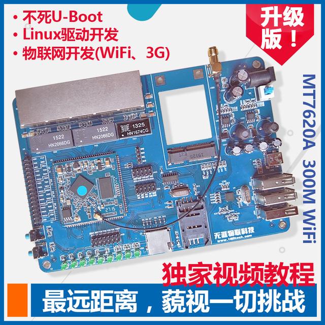 Wi-fi placa de desenvolvimento placa de desenvolvimento do módulo wifi mt7620a wrtnode rt5350