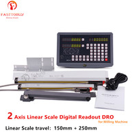 2 Axis Linear Scale 150mm & 250mm Linear Encoder + Digital Readout DRO kits for Drill/EDM/Milling/Grinding/Lathe Machine