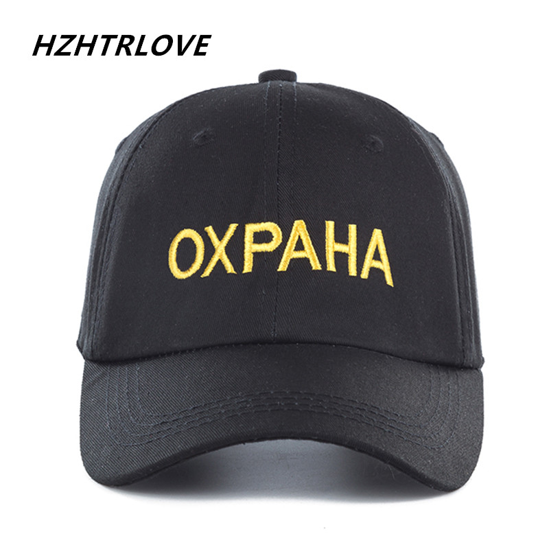 High Quality Brand Russian Letter OXPAHA Snapback Cap Cotton Baseball Cap For Men Women Hip Hop Dad Hat Bone Garros adjustable la baseball cap men women snapback cap hat female male hip hop bone cap black cool fashion gorras letter cotton cap
