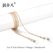 Free shipping Retail Nice Metal eyeglasses chain eyewear glasses sunglasses cord holder 3 different colors