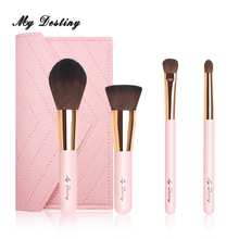 купить MY DESTINY 4pcs Portable Pink Makeup Brushes Set with Bag Make Up Brush Kit Pincel Maquiagem Pinceis Brochas Pinceaux Maquillage дешево