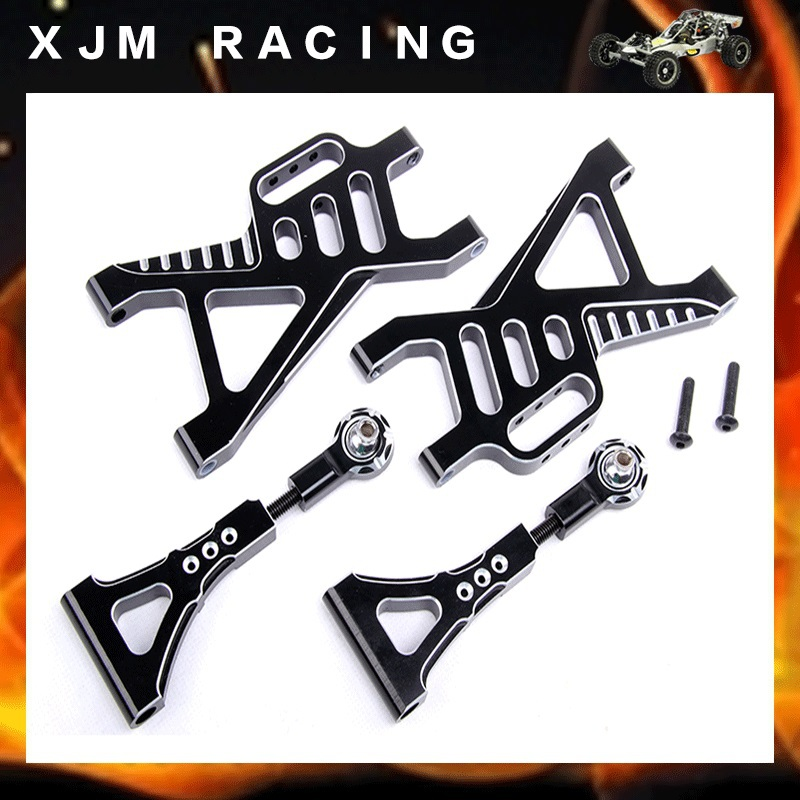 1/5 Rc Car alloy rear suspension arm (black&white/set) fit hpi rovan km baja 5b/5t/5sc baja cnc alloy rear u shape holder kit for 1 5 hpi baja 5b 5t 5sc rovan km