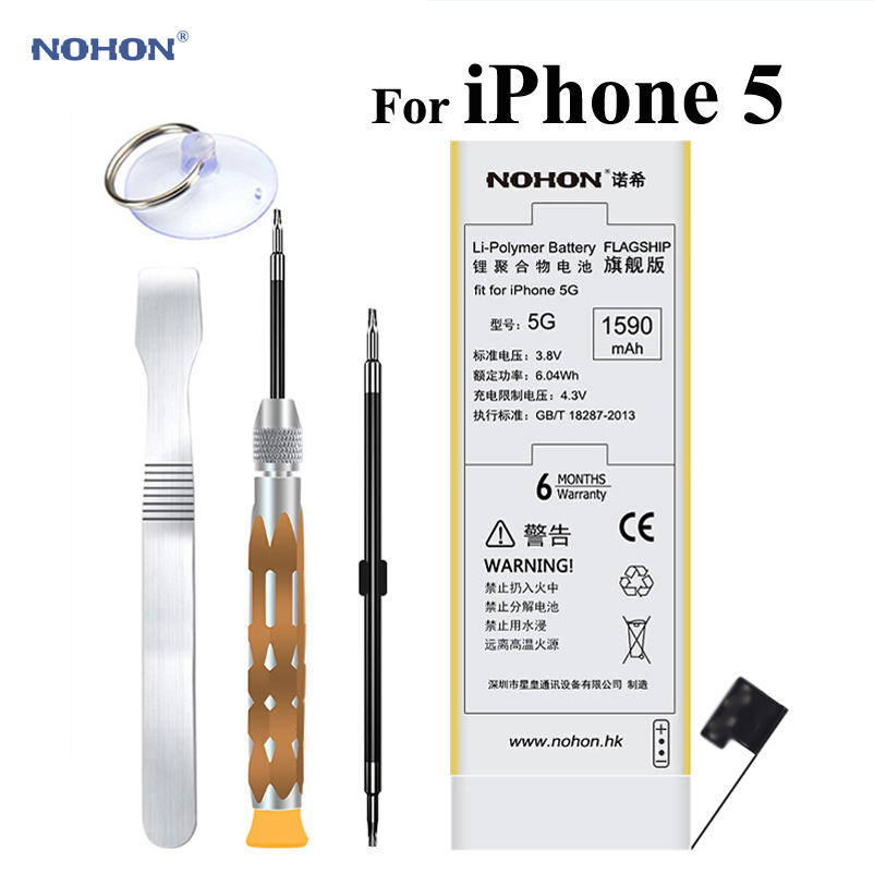 NOHON Replacement Battery for Apple iPhone 5 5G iPhone5 High Real Capacity 3.8V 1590mAh Li-polymer Lithium  Batteries With Tools