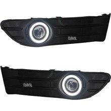 DRL daytime running light COB angelo occhio, lente del proiettore lampada della nebbia con copertura per volvo s40, 2 pz