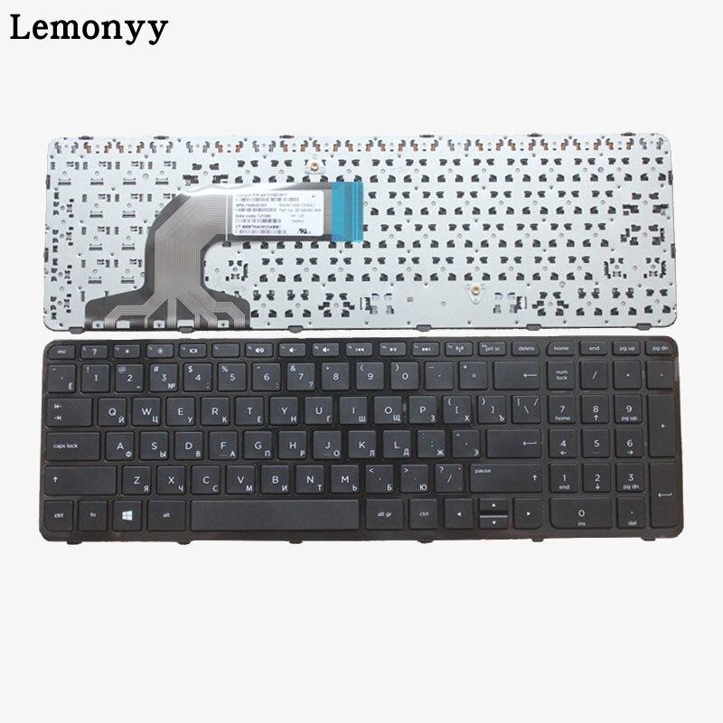 Teclado ruso para HP pavilion 15-N 15-E 15E 15N 15 t 15 t-N 15-N000 N100 N200 15-E000 15-E100 teclado portátil RU con marco