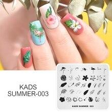 KADS новые пластины для штамповки ногтей Летняя природа шаблон для штамповки изображения пластины для маникюра палитра цветов многослойный дизайн