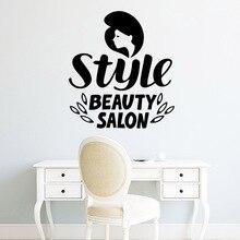 Drop Shipping beauty salon Wall Sticker Decal Home Decor Living Room Bedroom Art MURAL