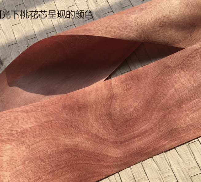 1Pieces Length: 2.5Meters Thickness:0.25mm  Width:15cm  Natural Peach Core Wood Veneer Furniture Decorative