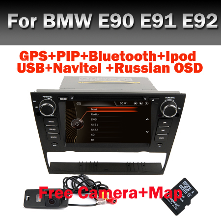 auto car dvd player autoradio stereo for bmw e90 e91 e92 e93 3g gps bluetooth radio rds usb sd. Black Bedroom Furniture Sets. Home Design Ideas
