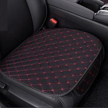 KKYSYELVA Car Seat Covers Breathable Cushion Healthy Pad Auto Accessories Chair Mat Car-styling