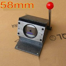 Round shape cutting machine for 58mm diameter badge button making, actual cutting diameter 70mm genuine leather cutting machine punch diameter 2 0mm