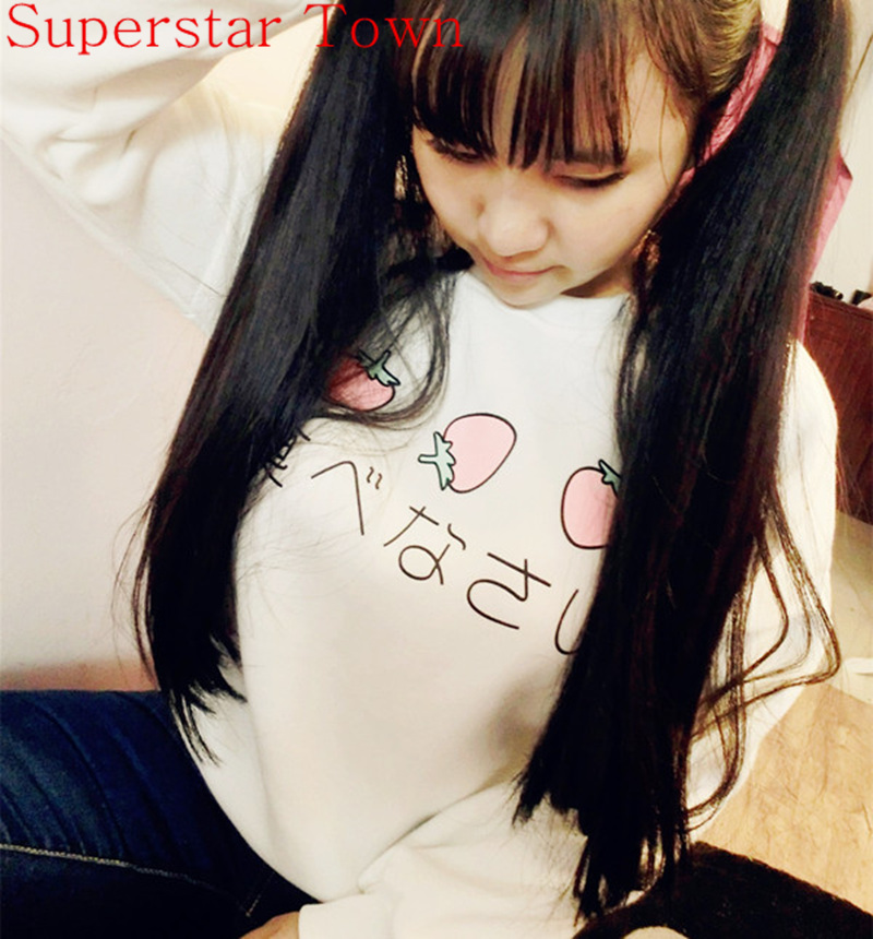 Japanese Delicious Strawberry Printed Kawaii Hoodies Cute Long Sleeve Casual Cotton Hoodies Sweatshirts Lolita Clothes