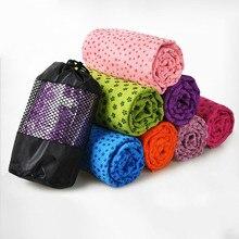 5 Color 183cm*61cm Multifunction Non Slip Cover Anti Skid Microfiber Yoga Mat  72x24 Shop Towels Q