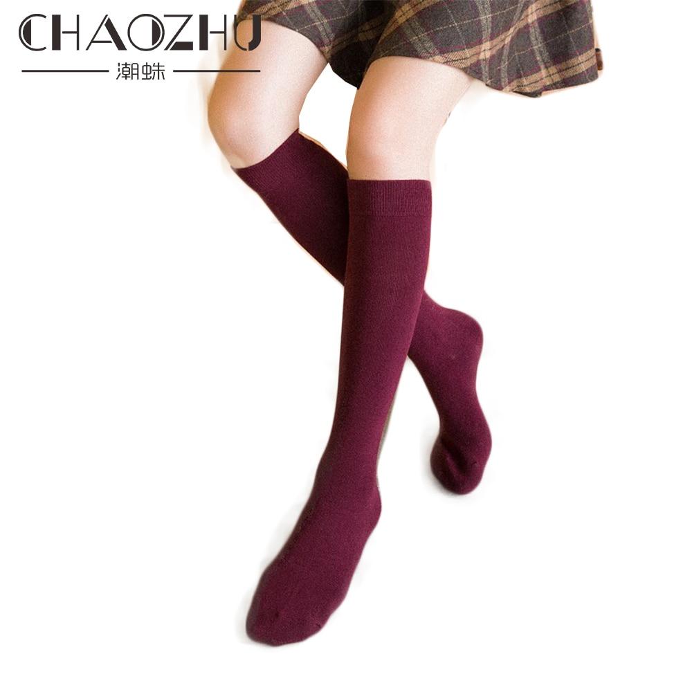 CHAOZHU Autumn Winter Multi-Colors Japanese High School Girls Loose Socks Long Leg Warmer Fashion Uniform Skirt Maternity Socks