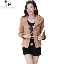 da4a45d65d5 Плюс Размеры Для женщин весенние Короткие шерстяные пальто 2019 корейский  стиль Мода с капюшоном топы женские